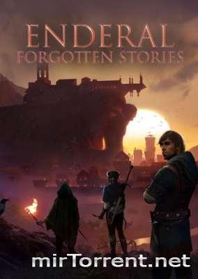 Enderal Forgotten Stories / Эндерал Форготтен Сторис