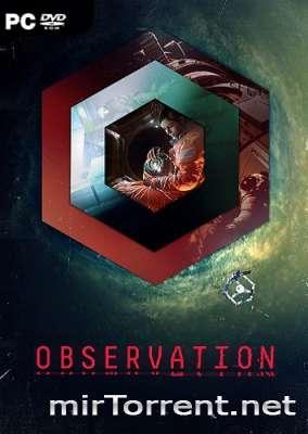 Observation / Обсерватион