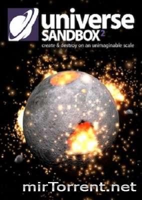 Universe Sandbox 2 / Юниверс Сандбокс 2