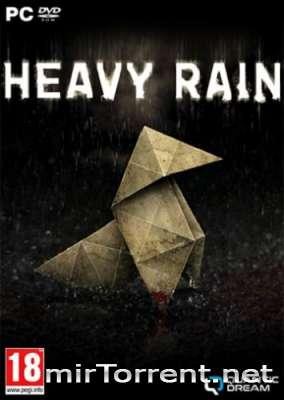 Heavy Rain / Хеви Рейн