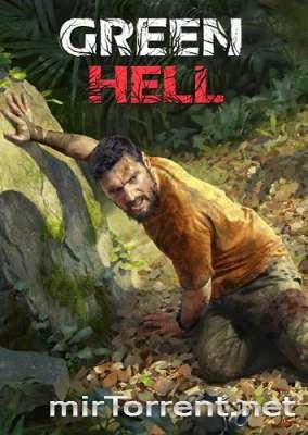 Green Hell / Грин Хелл