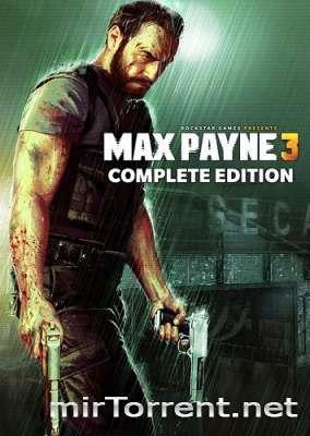 Max Payne 3 Complete Edition / Макс Пейн 3 Комплит Эдишн