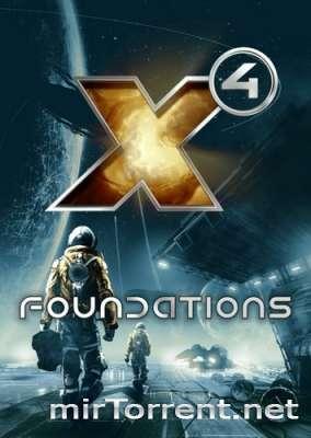 X4 Foundations / Х4 Фаундейшн