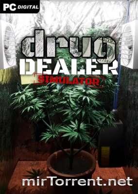Drug Dealer Simulator / Друг Деалер Симулятор