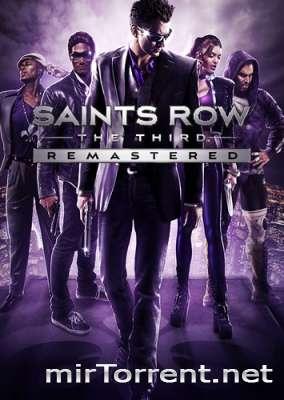 Saints Row The Third Remastered / Саинтс Ров Зе Тхирд Ремастер