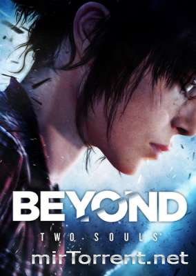 Beyond Two Souls / За гранью Две души