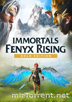 Immortals Fenyx Rising Gold Edition / Имморталс Феникс Рисинг Голд Эдишн