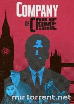 Company of Crime / Компани оф Криме
