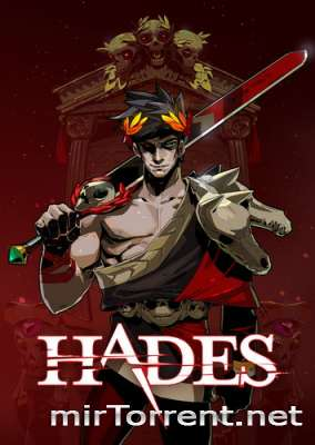 Hades / Хейдес