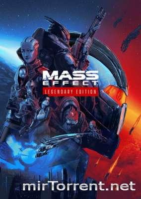 Mass Effect издание Legendary / Масс Эффект Легендари Эдишн