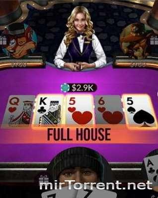 Основные комбинации в покере по старшинству должен знать каждый игрок!